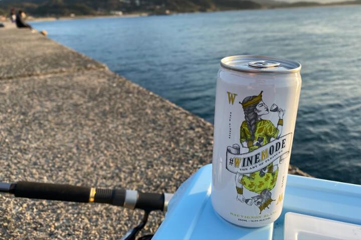 釣りで楽しめる缶ワイン