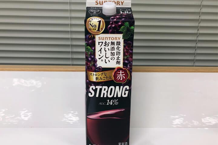ストロングワイン