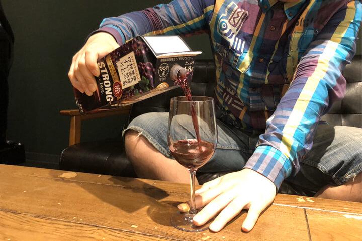 ストロングワインを注いでる写真